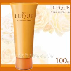 ナリス化粧品 ルクエ2 Wクレンジング フォーム 100g 【クレンジング 洗顔料】 [6019604]