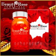 ビューティーローズクリスタル 200粒【正規販売店/薔薇/Beauty Rose】【沖縄・離島は送料無料対象外】  [6004899]