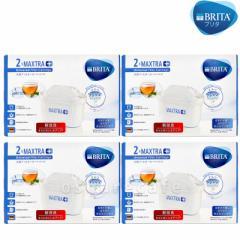 ブリタ BRITA マクストラプラス 交換用フィルター2個入×4セット(8個)【MAXTRA+】 (6024918)