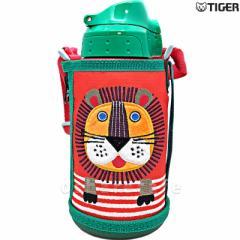 タイガー ステンレスボトル サハラ コロボックル ライオン MBR-B06G【2way 子供 0.6L 600ml】 [6023944]