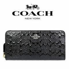 【送料無料】 F54805 IMBLK コーチ COACH 長財布 ブラック デボスド シグネチャー パテント ジップ アウトレット レディース