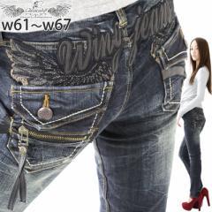 ジーンズ スキニー レディース デニム ウイング 大きいサイズ ストレッチ 通販 セール 激安 価格 ★qc0050★ レディースファッション/ボ