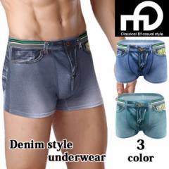 メンズデニム風アンダーウェア デニム 風 下着 インナー アンダーウェア ボクサーパンツ ボクサー パンツ メンズ 綿 柔らか