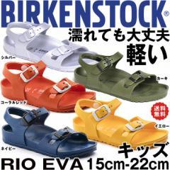 b48d52be62504 ビルケンシュトック EVA リオ サンダル 子供 男の子 女の子 キッズ 2本ベルト カカトベルト ストラップ 履き