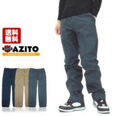 【在庫処分SALE/返品交換不可】送料無料 作業着 ワークパンツ ノータック AZITO AZ-60220【メンズ】【作業服】【あす着対応】