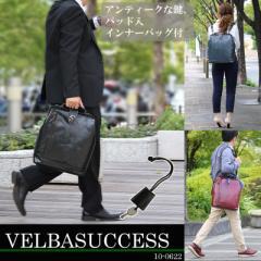 VELBASUCCESS(ベルバサクセス) HGシリーズ ダレスバッグ トートバッグ ショルダーバッグ リュック 10-0622 メンズ 送料無料 ポイント10倍