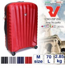 【ポイント10倍+レビュー記入で5倍】RONCATO(ロンカート) UNO ZIP ZSL(ウーノジップZSL) スーツケース キャリーケース 70L 5082 メンズ