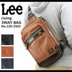 【ポイント10倍+レビュー記入で5倍】Lee(リー) rising(ライジング) ボディバッグ ワンショルダーバッグ 斜め掛けバッグ リュック 手持ち