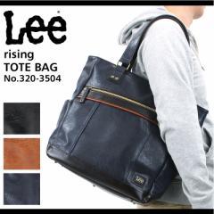 【ポイント10倍+レビュー記入で5倍】Lee(リー) rising(ライジング) トートバッグ B4 320-3504 メンズ 送料無料