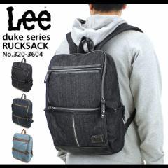【ポイント10倍+レビュー記入で5倍】Lee(リー) duke(デューク) リュック デイパック リュックサック A4 320-3604 メンズ 送料無料