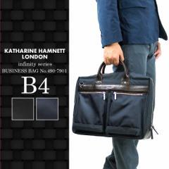 【ポイント10倍+レビュー記入で5倍】KATHARINE HAMNETT LONDON(キャサリンハムネットロンドン) インフィニティ ビジネスバッグ B4 490-79