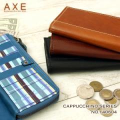 【ポイント10倍+レビュー記入で5倍】AXE(アックス) カプチーノ 長財布 小銭入れあり レザー 革小物 140604 メンズ レディース 男女兼用