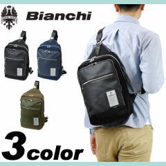 【ポイント10倍+レビュー記入で5倍】Bianchi(ビアンキ) NBCI ボディバッグ ワンショルダーバッグ リュック 2WAY A4 タブレット収納 NBCI-