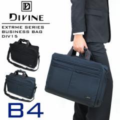 【ポイント10倍+レビュー記入で5倍】DIVINE(ディバイン) エクストリーム ビジネスバッグ ブリーフケース ショルダーバッグ リュック 3WAY