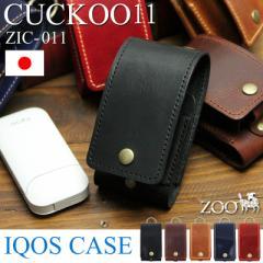 【ポイント10倍+レビュー記入で5倍】ZOO(ズー)CUCKOO IQOS CASE11(クックー アイコス ケース11)ZIC-011