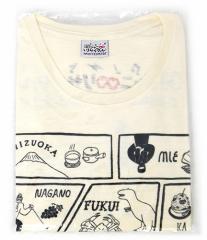 関ジャニ∞ リサイタル/Tシャツ/丸山プロデュース◆新品Ss【即納】