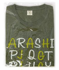 嵐/ARASHI BLAST in Miyagi/Tシャツ(カーキ)◆新品Ss【即納】