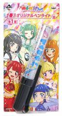 一番くじ でんぱ組.inc 1番 オリジナルペンライト賞◆新品Ss【即納】