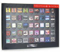 V6当りくじ/ラストスペシャル賞「缶バッジセット」◆新品Ss【即納】