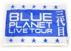 三代目TOUR 2015 BLUE PLANET/ファイナルマフラータオル◆新品Ss【即納】