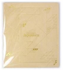 嵐/ARASHI LIVE TOUR 2015 Japonism/パンフレット◆新品Ss【即納】