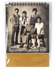 嵐/ARASHI LIVE TOUR 2015 Japonism/カレンダー◆新品Ss【即納】