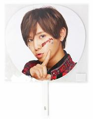 Hey!Say!JUMP カウントダウン2015-2016/うちわ 山田涼介◆新品Ss【即納】