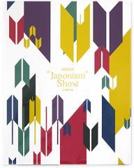 """嵐/ARASHI """"Japonism Show"""" in ARENA/パンフレット◆新品Ss【即納】"""