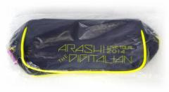 嵐/ARASHI LIVE TOUR 2014 THE DIGITALIAN/ポーチ◆新品Ss【即納】