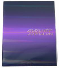 嵐/ARASHI LIVE TOUR 2014 THE DIGITALIAN/パンフレット◆新品Ss【即納】