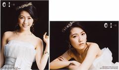 【中古】AKB48 『0と1の間』 封入特典 生写真 2種コンプ/渡辺麻友◆A【ゆうパケット対応/送料200円〜】【即納】