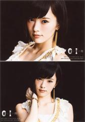 【中古】AKB48 『0と1の間』 封入特典 生写真 2種コンプ/山本彩◆A【ゆうパケット対応/送料200円〜】【即納】