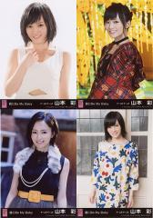 【中古】AKB48 『唇にBe My Baby』(劇場盤) 特典 生写真/山本彩 4種◆A【ゆうパケット対応/送料200円〜】【即納】