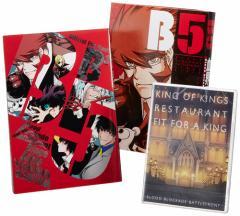 【中古】血界戦線 ファンブック B5 アニメDVD同梱版◆B【即納】