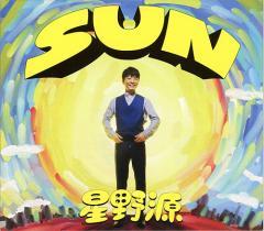 【中古】星野源 SUN(初回限定盤)/CD/▼C【即納】