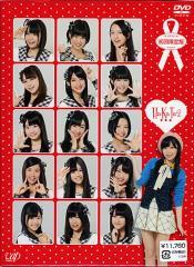 【中古】HKT48/HaKaTa百貨店2号館 DVD-BOX(初回限定版)◆B【即納】