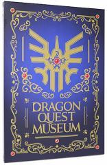 ドラゴンクエストミュージアム公式図録 特装版◆新品Ss【即納】