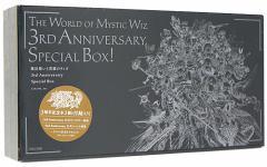 魔法使いと黒猫のウィズ 3rd Anniversary Special Box◆新品Ss【即納】