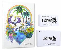 ポケモン サン/ムーン予約特典フィギュア&アートブック◆新品Ss【即納】