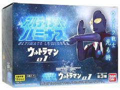 アルティメットルミナス ウルトラマン01 9個入りBOX◆新品Ss【即納】