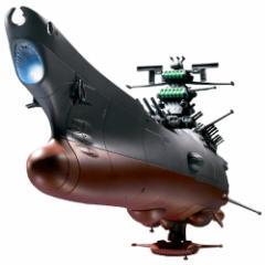 超合金魂 GX-64 宇宙戦艦ヤマト2199◆新品Na【即納】