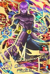 【中古】ドラゴンボールヒーローズGDM8弾 ヒット HGD8-44[UR]◆C【ゆうパケット対応/送料200円〜】【即納】
