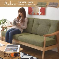 Arbor 3SEATER SOFA アーバー3人掛ソファ ソファー 3人掛け 木製肘 3P sofa 天然木 約幅16