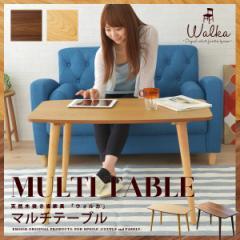 ウォールナット 突き板 テーブル マルチテーブル (table ウォルナット ダイニングテーブル デスク 机 ローテーブル センターテーブル