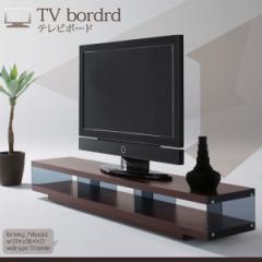 テレビボード TVボード テレビ台 コーナー グレーガラス×木目 キャスター付き 123cm幅 TVボード AVボード ローボード ワイド ナチュラル