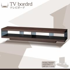 グレーガラス×木目 キャスター付き 153cm幅 TVボード テレビボード テレビ台 AVボード ローボード 150cm幅 ワイド ナチュラル シンプル