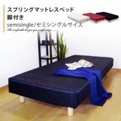 脚付きマットレスベッド/セミシングルサイズ(脚付きマットレスベッド mattress まっとれす ベッド ベット シングルベッド)【送料無料】