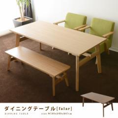 天然木アッシュ ダイニングテーブル /長方形(table 木製ダイニングテーブル 北欧 ミッドセンチュリー 食卓 4人用 シンプル ナチュラル