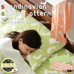 北欧 アニマル柄 綿100% 大判タオル 約40×100cm まくらカバーにも使える 日本製 国産 オボロプリント 枕カバー ピロケース