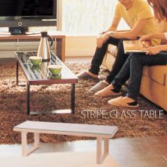 ガラステーブル table ローテーブル センターテーブル ワイドテーブル   【送料無料】  エムール